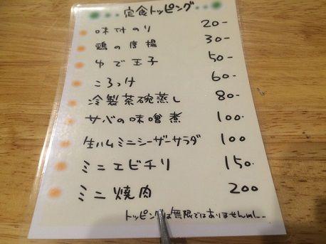 izakaya 40936