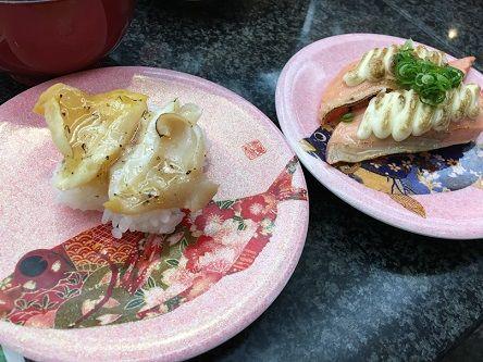 回転寿司すし蔵9