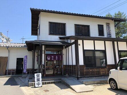 佐々木豆腐店021
