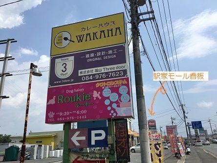 wakana11