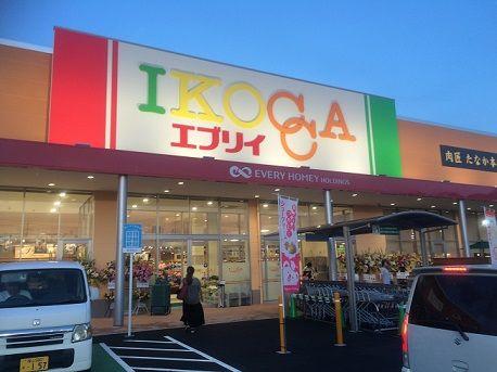 IKOCCA1