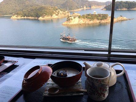 展望喫茶7