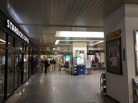 スタバ福山駅3