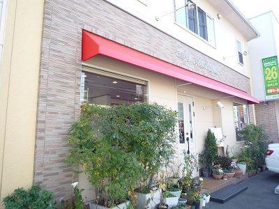 cafe Kodama1