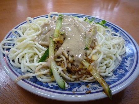 偉冨麺館2