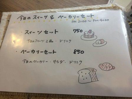 たべりcafe10