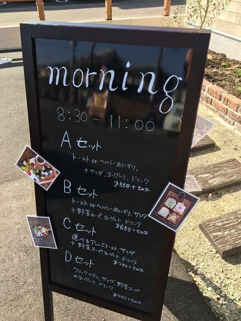 nijiiro喫茶。7