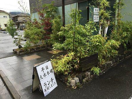 三軒茶屋復活2