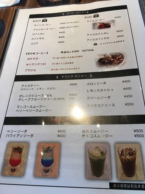 kdcafe10