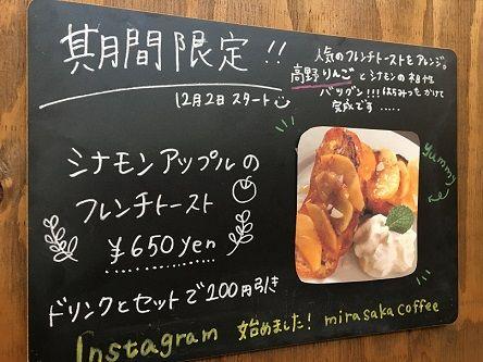 mirasakacoffee7