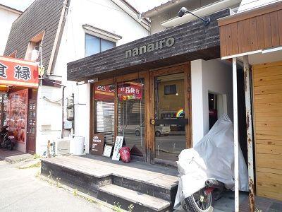 nanairocafe1.jpg