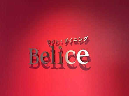 Belice3