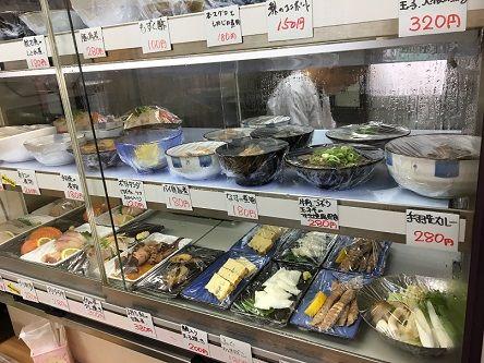 魚安食堂6