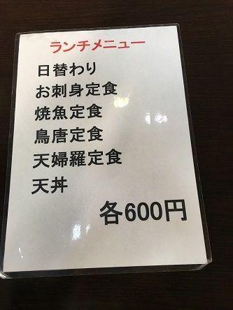風林火山5