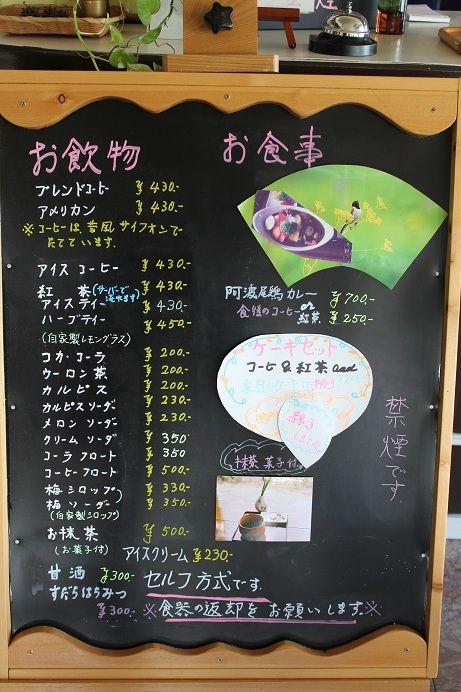 よもみ茶屋4