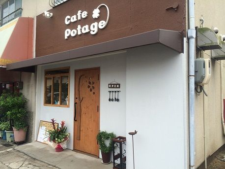 cafepotage1