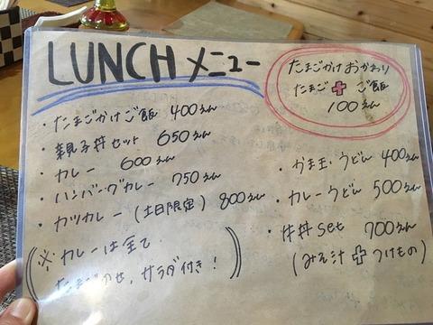 ちっちゃ店7