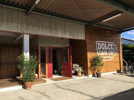 Dolce Cafe1781