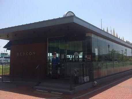 beacon1.jpg