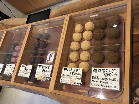 山本の餅屋3