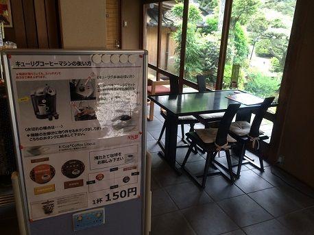 恋しきカフェ3
