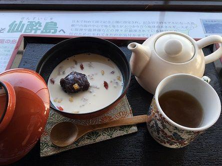 展望喫茶6