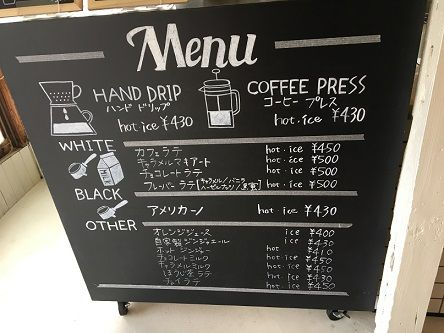andcoffee7