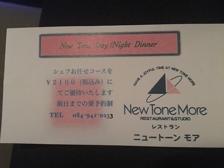 NM夜10