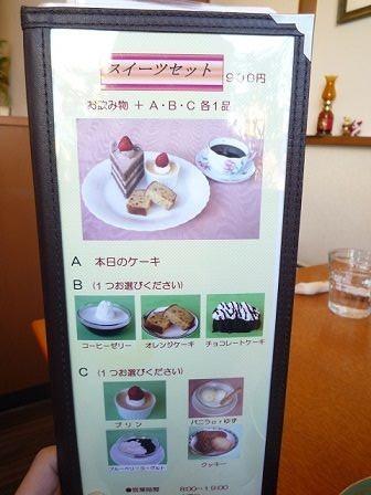 cafe Kodama5