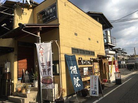 黒べぇ南本庄店1
