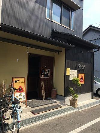 tachiki2
