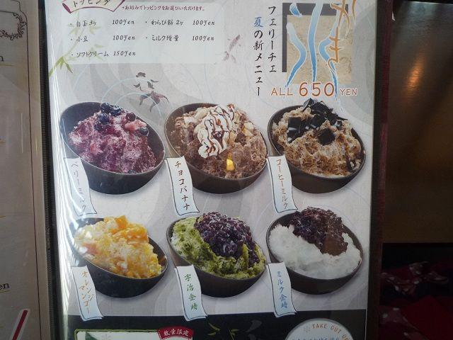 リンダカフェ・フェリーチェ2