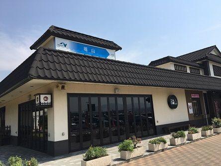 福山SASC5