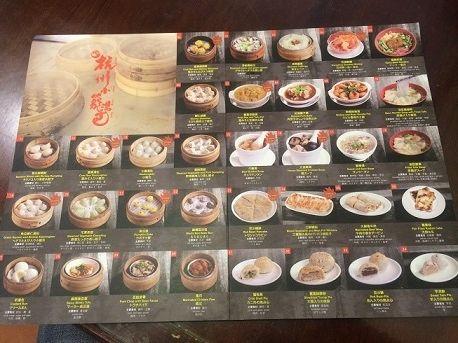 杭州小龍湯包2