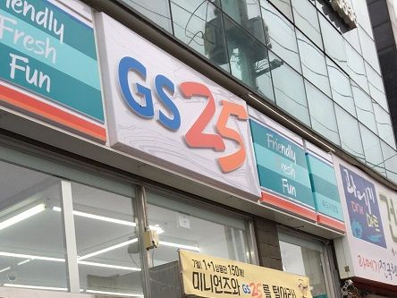 GS251