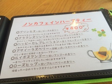 SUN2 cafe7
