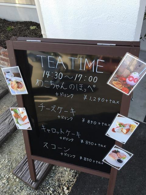 nijiiro喫茶。12
