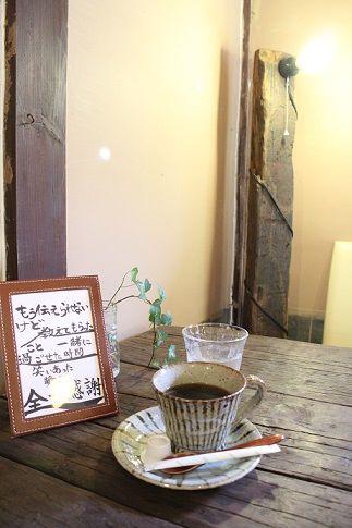 カフェこころ8