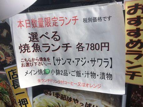 鉄板焼厨房華10