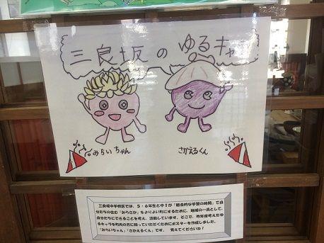 2佐々木豆腐店6