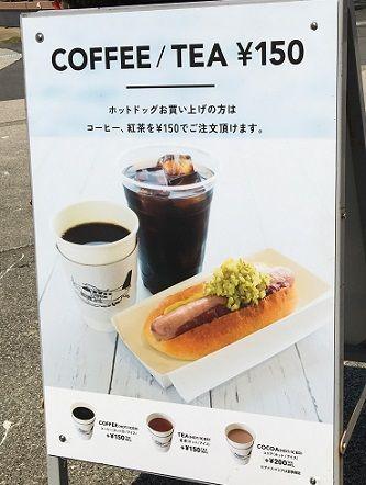 ホットドッグカフェ13