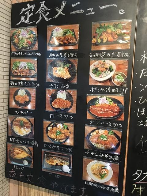 まるみ食堂12