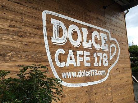Dolce Cafe17810