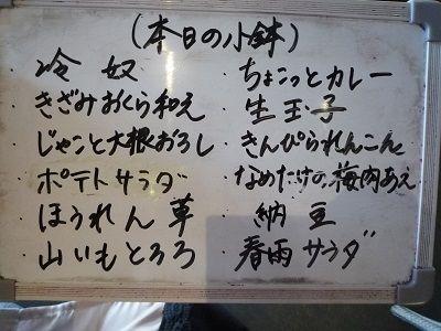 ごはん処宮園4