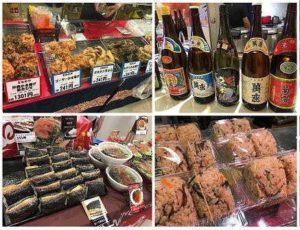 北海道物産