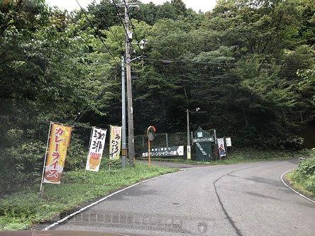 gs吉田1