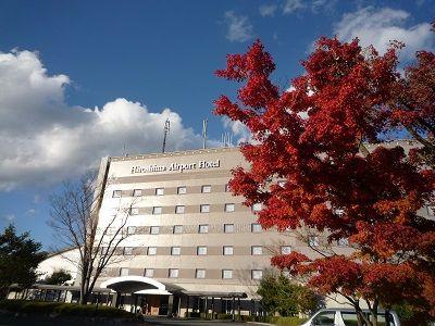広島エアポートホテル1