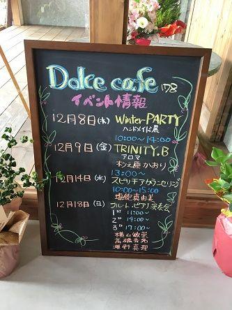 Dolce Cafe1789