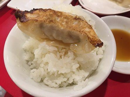 餃子家龍10