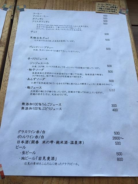 ちーなか豆7